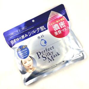 NEW US FREE TRACK Shiseido Hada Senka Perfect Silky Face Mask, Japan, 28 pcs