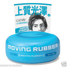 GATSBY MOVING RUBBER HAIR WAX COOL WET 80g/2.7 fl.oz MADE IN JAPAN
