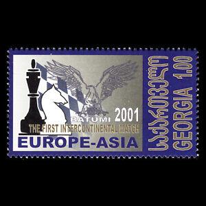 Georgia 2001 - Chess The First Intercontinental Match - Sc 275 MNH