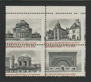 US EFO, ERROR Stamps: #1931a Architecture. 2 way perf shift margin block! MNH