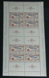 France 1100 1964 Philatelic sheet of 8 with labels Postrider Rocket Radar