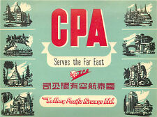 Cathay Pacific Airways Ltd ~CHINA~ Great Old Multi-Image Luggage Label, c. 1955