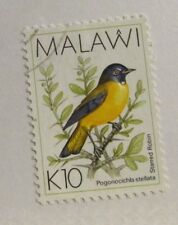 MALAWI  Sc #533A Θ used postage stamp, bird, mute cancel, Fine +