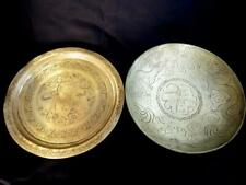 Collection of 2 engraved antique brass plates/tray Indo Persian and Indo Chinese