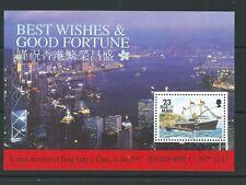 ISOLA di Man 1997 ritorno di Hong Kong in miniatura foglio BENE USATO
