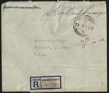 Thailand 1947 Us Official Registered Bangkok Officially Paid Marking Free Frank