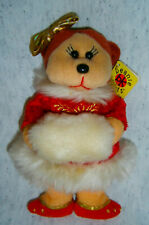 BK Beanie Kids BK608 Anastasia the Bear New Xmas Soft Plush Toy