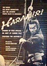 HARAKIRI SEPPUKU Japanese B2 movie poster export style KOBAYASHI TATSUYA NAKADAI