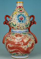CHINESE PORCELAIN HAND PAINTING DRAGON CALABASH STATUE FENG SHUI VASE