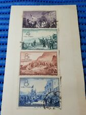 1957 China C41 30th Anniversary of Founding of the People's Liberation Army