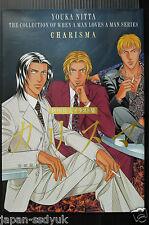 JAPAN Youka Nitta Illustrations: Charisma Yaoi art book