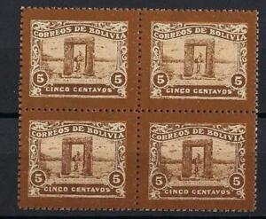 Bolivia 1914 Railroad stamp Gate 5 cinco centavos unissued block 4 MNH