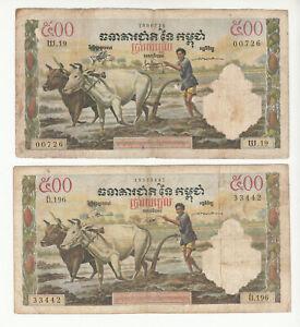 Cambodge 2x 500 riels circ. @ low start