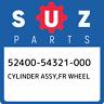 52400-54321-000 Suzuki Cylinder assy,fr wheel 5240054321000, New Genuine OEM Par