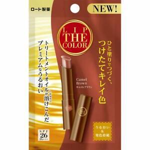 ☀ROHTO LIP THE COLOR Lip Tint 2019 Brown SPF26 Treatment Oil 2g