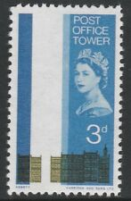 Great Britain (152) 1965 PO Tower 3d Missing Tower  - a Maryland FORGERY unused