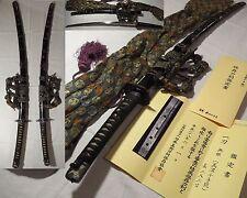 Japanese Antique Samurai Sword katana Muromachi NBTHK MINO SENJUIN school