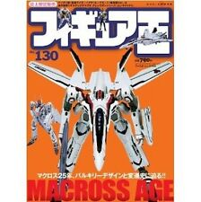 Figure OH #130 11/2008 Macross Age MACROSS 25th Japanese Toy Figure Magazine