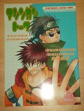 Naruto BL doujinshi-Shino/Kiba-yaoi