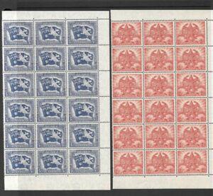 1945 Australia 'Peace' Blocks of 18 x 2 , 2,5d, 3.5d, 3 Margins, Pristine MNH