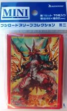 Zeroth Dragon of Inferno, Drachma Dragon Empire Cardfight Vanguard Sleeve 307