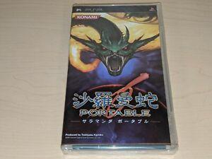 *NEW/SEALED* KONAMI SALAMANDER PORTABLE Sony PSP Video Game Japan Import RARE!