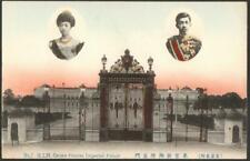 Japan Old Postcard c1905 - Imperial Palace Inset  Emperor Meiji & Empress Shōken