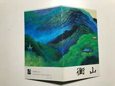 1990 China Cina Chine Mount Hengshan Monte T155 in Folder Booklet Libretto