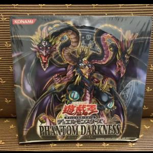 Yugioh Phantom Darkness Booster Box Factory Sealed Japanese