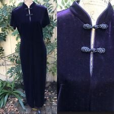 Vntg Robbie Bee Asian Inspired Maxi Deep Purple Velvet Kimono Dress S14 Mint Euc