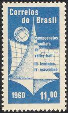Brasil 1960 Campeonatos del Mundo de voleibol/Deportes/juegos/animación 1 V (n32002)