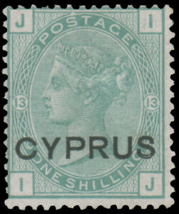 CYPRUS 1880 1sh GREEN UNUSED #6 without gum fresh $900.00 Gibbons #6 CV£850.00