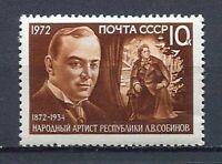 29433) Russia 1972 MNH New Sobinov, Opera Singer. 1v