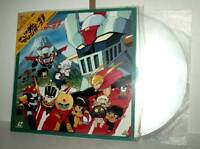 CB Chara Nagai Go World VOL.2 Super Deformed Mazinger Z CAV LASER DISC VBC 45682