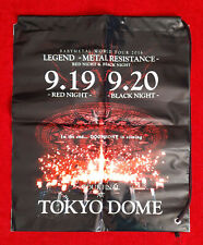 More details for brand new official - babymetal tokyo dome plastic carry bag + free uk p&p