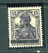 Germany 1920 Sarre Overprint  ERROR Split R R 15 pf Signed MH 8918