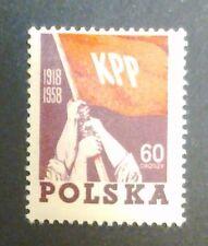 POLAND STAMPS MNH Fi940 Sc834 Mi1079 - Polish Communist Party, 1958, **