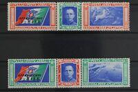 Italien, Flugzeuge, MiNr. 445-446, Zusammendruck, postfrisch / MNH - 630169