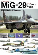 MiG-29 Fulcrum Profile Photo Album (HJ AERO PROFILE) Large Book - 2016/12/10 Con