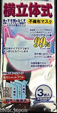 マスク Masque facial japonais (x3) MEDIUM SIZE Import direct Japon