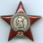 Soviet Red Star ORDER, S/N 2800466, WWII award in Great condition!!!