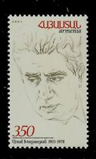 ARMENIA Sc 672 NH issue of 2003 - COMPOSER
