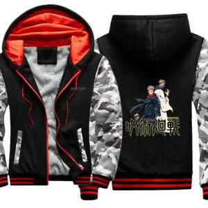 Jujutsu Kaisen winter warm Hoodie Satoru Gojo Fleece thick jacket zipper coat