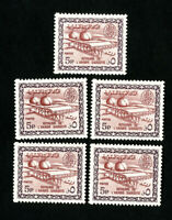 Saudi Arabia Stamps # 318 Lot of 50 Scott Value $120.00