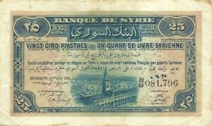 SYRIA LEBANON 25 PIASTRES 1919 ~ P-2 ~ MANDATE ISSUE ~ A VERY RARE AND NICE NOTE