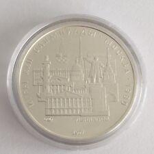 Silber Münze Stadtansicht von Leningrad 5 Rubel Olympiade 1980 Moskau Moscow
