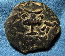 JUDAEA WAR First Jewish Revolt Prutah BARBARIC - RARE ! Archaeology ancient coin