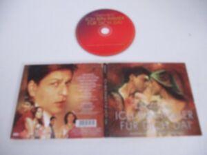 Ich Bin Immer Für Dich Da Soundtrack/Various (Indigo 4011760601624) CD Digipak