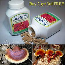Lingzhi Reishi Mushroom Pure Spore Herb, Ganoderma Lucidum, 100 Capsules, 250mg
