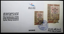 Syria, Syrie ,2020, Fdc of 100th of first stamp issued, 500 covers issued Mnh *
